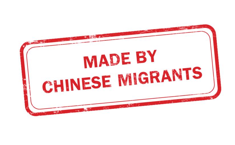 Seeking Common Ground:Migration